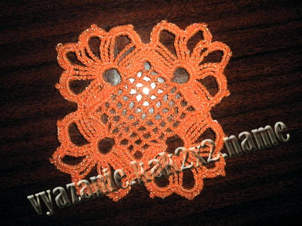 Оранжевая подставка под стакан