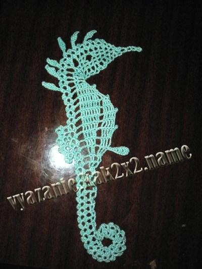 Морской конек крючком