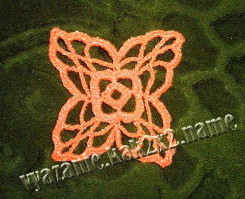 Маленькая оранжевая подставка – четырехлистник